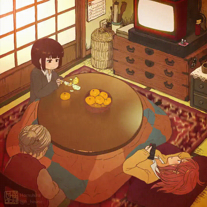 [GIF]What goes on under the kotatsu