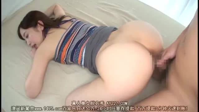 yu Shinoda Bent Over and Fucked