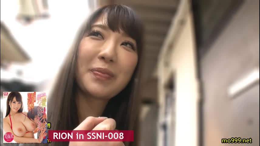 RION Visits A Lucky Fan