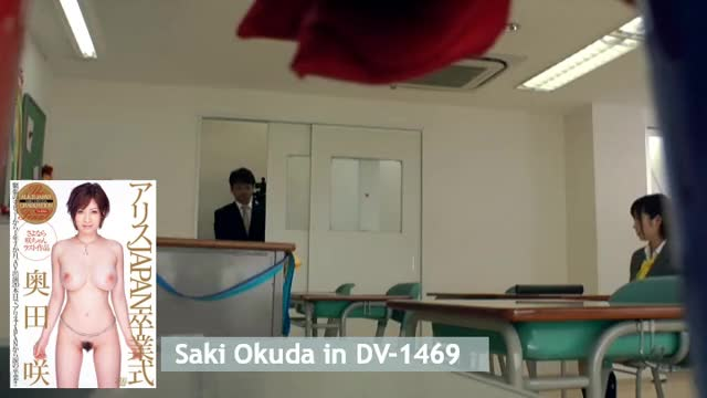 saki Okuda banging in the classroom for all to watch
