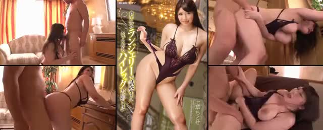 [EBOD-451] The Temptation Of A Voluptuous Babe In High-Legged Lingerie With Plenty Of Camel Toe Chitose Saegusa