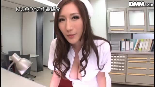 [MIDE-063] - Julia - Reverse Rape By A Nurse With Peach Breasts