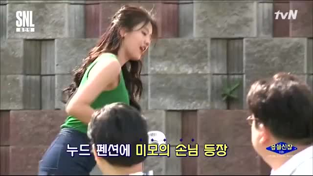 aOA - Hyejeong Body on SNL
